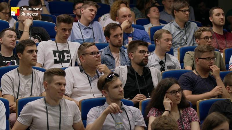 016. Производительность JS чтобы улучшить, надо измерить – Виктор Хомяков