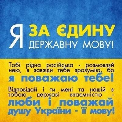 Оксана Голубєва, 20 января 1978, Одесса, id220209749