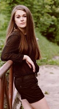 Анастасия Мелихова, 26 апреля 1993, Хмельницкий, id57895814