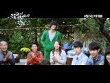 Secretly and Greatly (은밀하게 위대하게) - Trailer [VO]