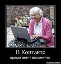 Αлександр Φедотов фото #26