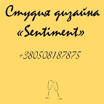 Студия-Дизайна Свадебных-Аксессуаров, 13 октября , Симферополь, id227211554