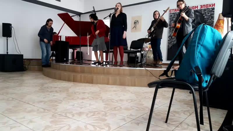 Арт группа Дальний свет и др на Музыкально поэтическом вечере Лицом к лицу в Есенин центре