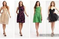 Большой выбор - длинные и короткие праздничные платья, коктейльные платья .  Платья в стиле 70 -х годов.
