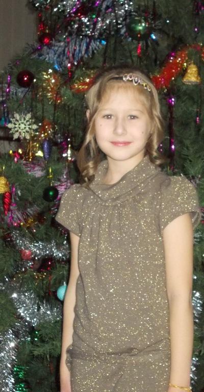 Мария Царук, 3 мая 1996, Одесса, id227211541