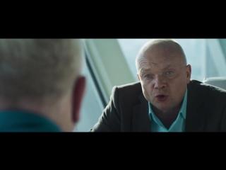 Пришелец (2018) трейлер