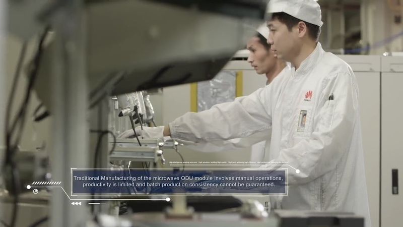 华为工业4.0智能工厂 这也太先进了吧!?