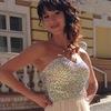 Natalia Vepreychuk