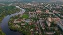 Новомосковск с высоты май 2018