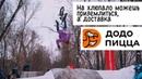Когда в Казани появится крытый СКЕЙТПАРК
