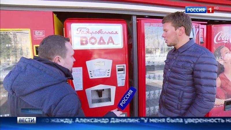 Вести Москва • Золотая ностальгия бизнесмены зарабатывают на прошлом