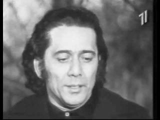 Батыр Закиров - Como El Alamo Al Camino (Как тополь верен дороге,клип,1975)