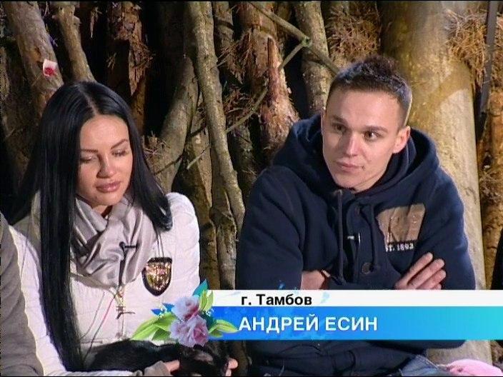 Андрей есин отпиздил никиту кузнецова