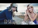 Клава транслейт / Ed Sheeran - Shape of You
