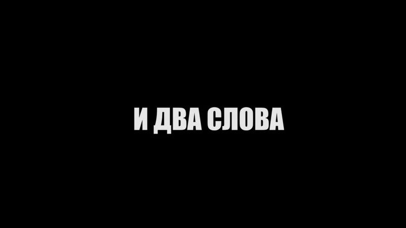 «Анжи» – «Оренбург». Промо