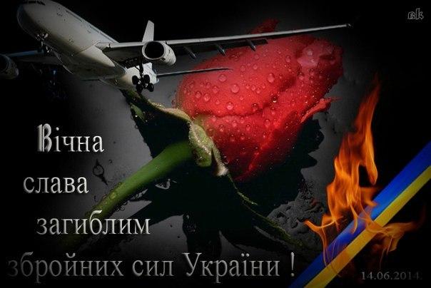 """130 боевиков, 2 """"Рапиры"""", 7 боевых бронемашин: в Станицу Луганскую прибыло пополнение для террористов, - ИС - Цензор.НЕТ 9367"""