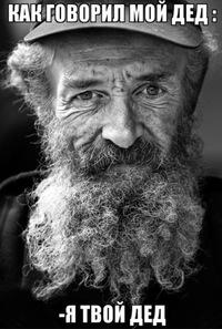 Виталий Ленивкин, 27 февраля 1992, Узловая, id18229331