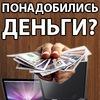 Ломбард Нижний Тагил до 25000 рублей за 30 минут