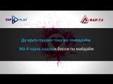 uploadiblock1b1Ayzik-_lil-Jovid_-_-Ma-narkamani-tyym-_KARAOKE_-MINUS_RAP.TJ.mp4