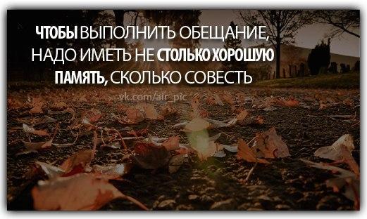 http://cs407817.vk.me/v407817717/4a7f/uVXUOkGhGe0.jpg