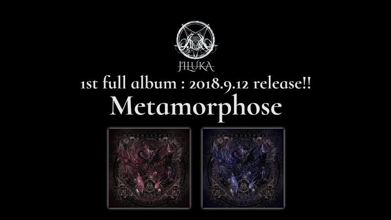 JILUKA - Metamorphose - TRAILER