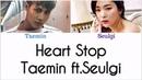 Taemin(이태민) - Heart Stop [Han|Rom|Eng Color Coded LYRICS]