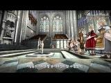 [그라나도 에스파다] 신성시국 아르모니아 1차 업데이트 티징 영상 Granado Espada new update The sa