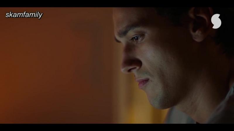 Skam France 2 сезон 10 серия. Рус. субтитры