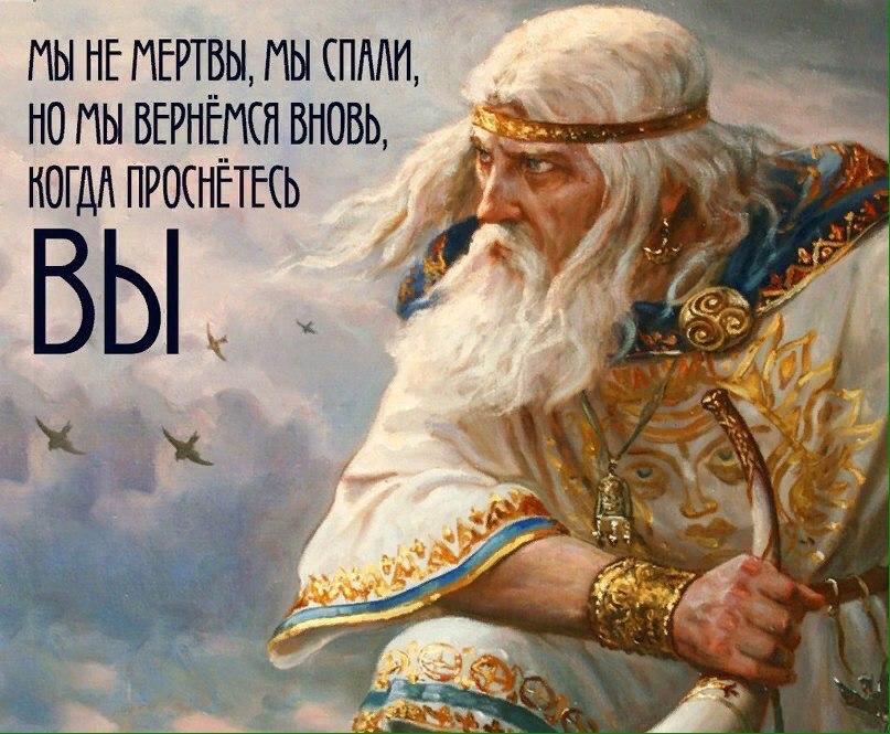 Владимир Пятибрат Глубинная книга Избранное - Страница 3 0_OQBanszy4