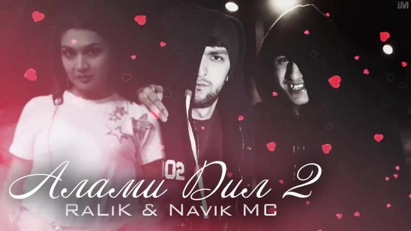 REST Pro (RaLiK Navik MC) - Алами Дил 2 (2018).mp4