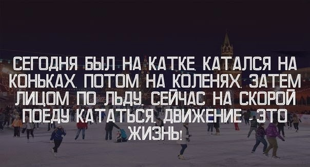 http://cs543104.vk.me/v543104055/13427/nOO0R3eirQE.jpg
