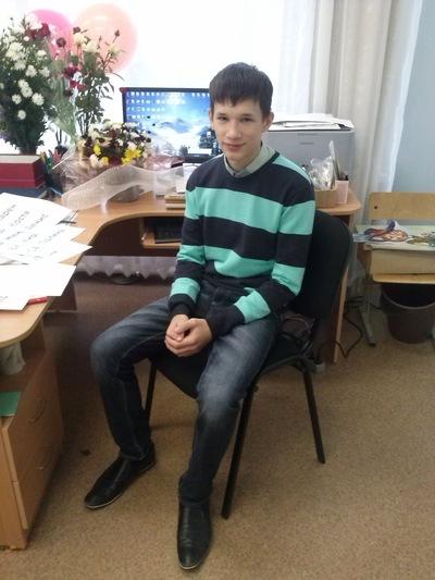 Иван Зырянов, 4 июля , Новочебоксарск, id59001205