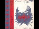 Amebix - Live Ljubljana (Tape 1986)