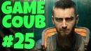 GAME CUBE 25 | Баги, Приколы, Фейлы | d4l