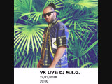VK LIVE w/ DJ MEG