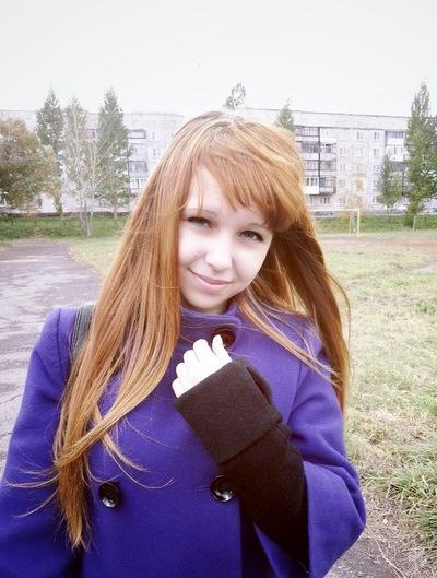 Анастасия Щемерова, 19 марта 1996, Заринск, id48495967