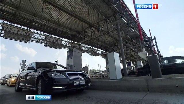 Вести Москва Дорогая дорога водители выбирают пробки