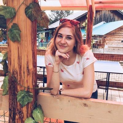 Елизавета Скобликова