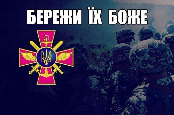 Боевики обстреляли из 82-мм минометов позиции украинских войск в районе Красногоровки, - пресс-центр АТО - Цензор.НЕТ 3998