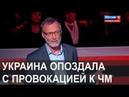 Порошенко чувствует опасность и звонит Путину Угрозой для Европы является не Россия а Трамп