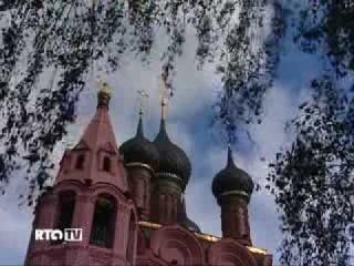 Russian Travel Guide (RTG TV) - Прогулка по Ярославлю [480p]