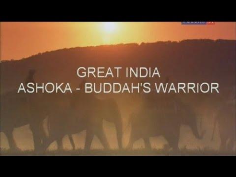 Ступени цивилизации Великая Индия 12 Ашока - воин Будды [ДокФильм]