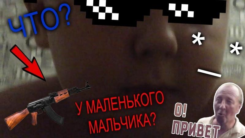 ШКОЛЬНИК СДЕЛАЛ ОБЗОР НА РЕАЛЬНЫЙ АВТОМАТ AK-47! ШОК