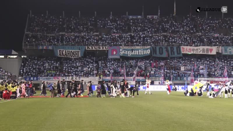 Inside J.League: ジェジュンさんも来場!フライデーナイトJリーグ!明治安田生命J1リーグ第1節 サガン鳥栖 1 - 1 ヴィッセル神戸 2018_Full-HD