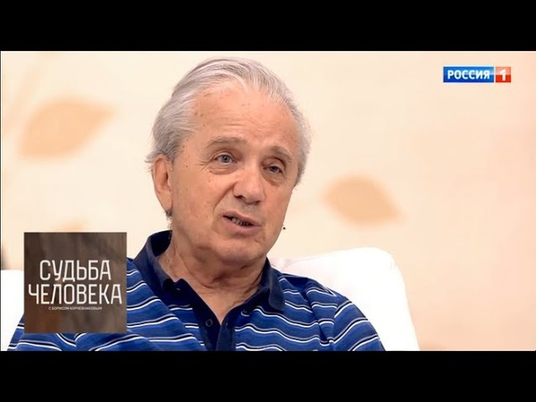 Евгений Стеблов. Судьба человека с Борисом Корчевниковым