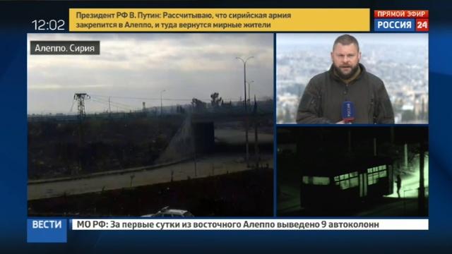 Новости на Россия 24 • Радикалы уезжают из Алеппо в Идлиб