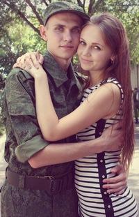 Юлия Базыкина