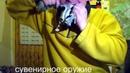 экстремальный силовой трюк гвоздь 200х6 мм сердечко из гвоздя