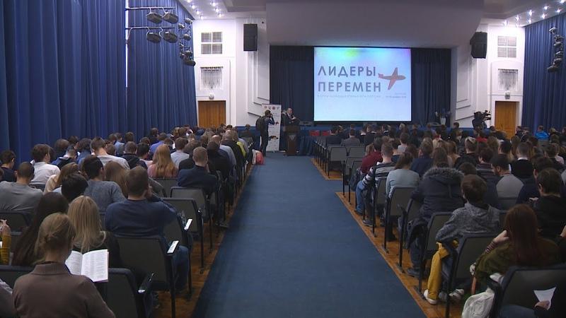 В Волгограде открылся Форум молодых ученых Юга России «Лидеры перемен»