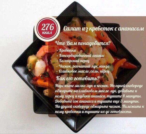 Вкусные диетические рецепты похудения фото